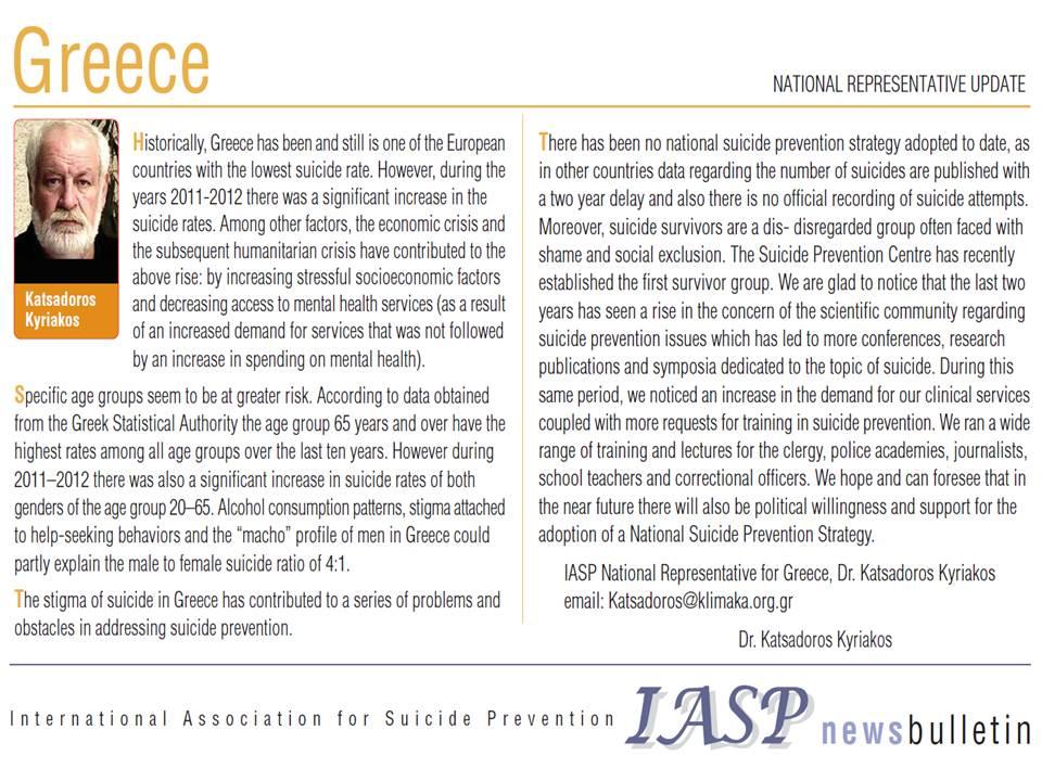 IASP update
